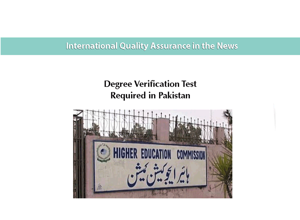 Degree Verification Test Required in Pakistan
