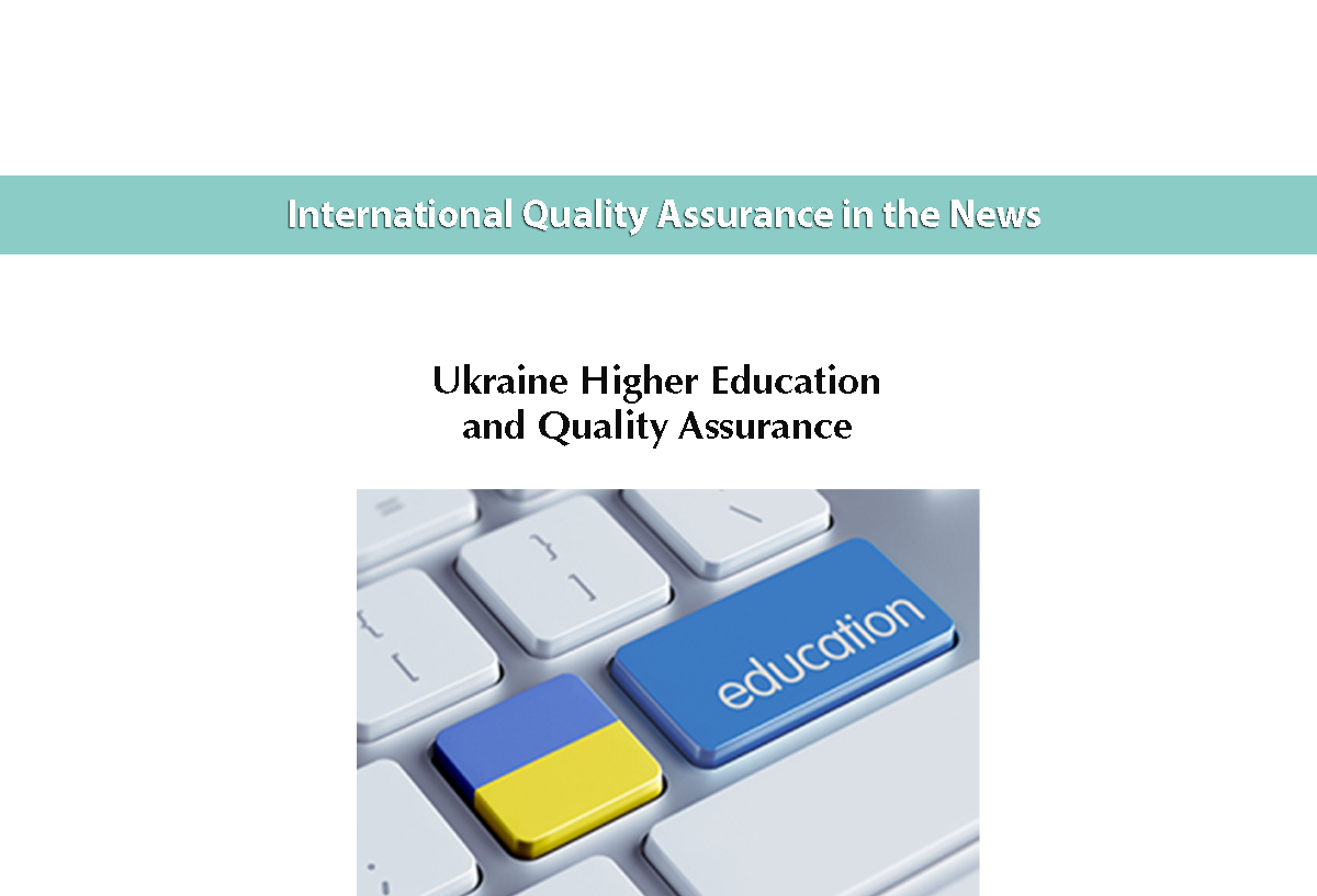Ukraine Higher Education and Quality Assurance
